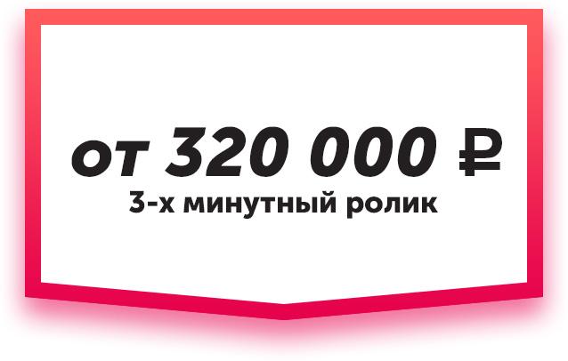 от 260 000 рублей
